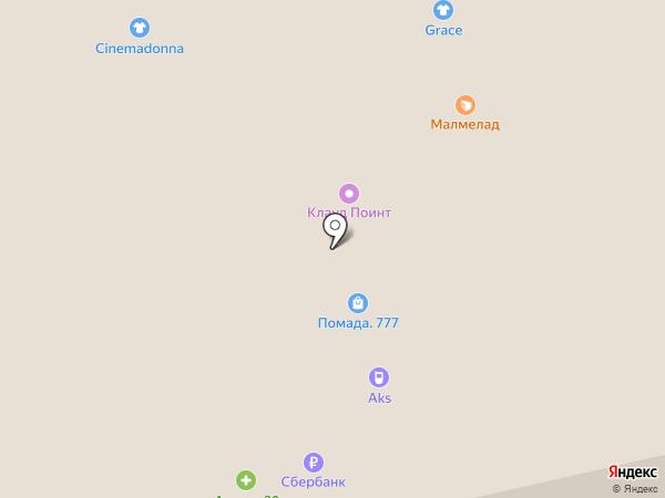 Лавка сладостей на карте Астрахани