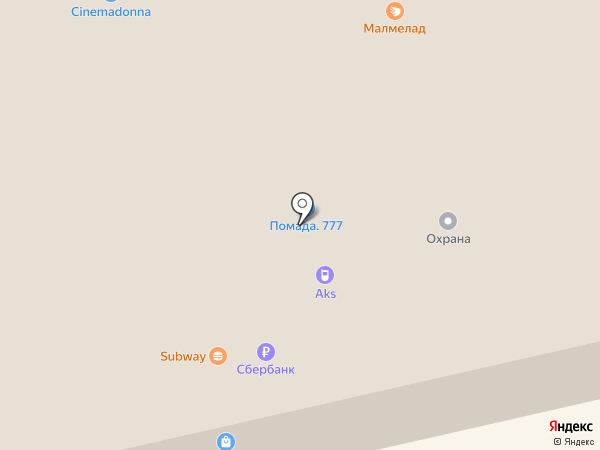 Стрекоза на карте Астрахани