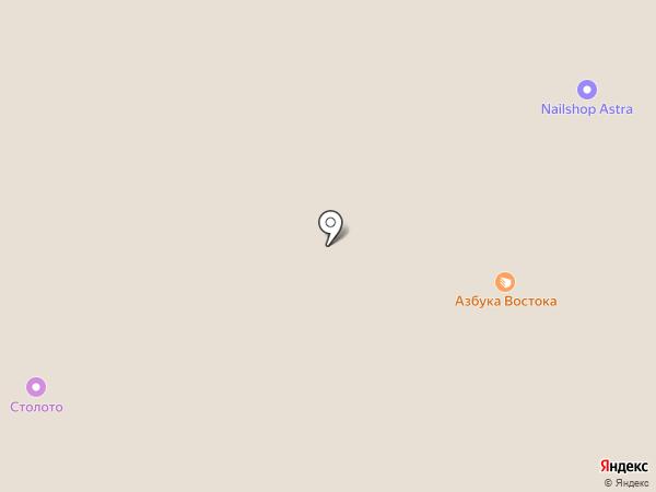 Островок кондитера на карте Астрахани