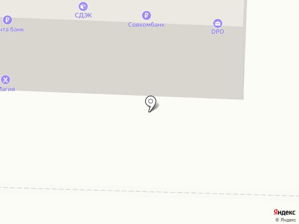 Банкомат, Совкомбанк, ПАО на карте Астрахани