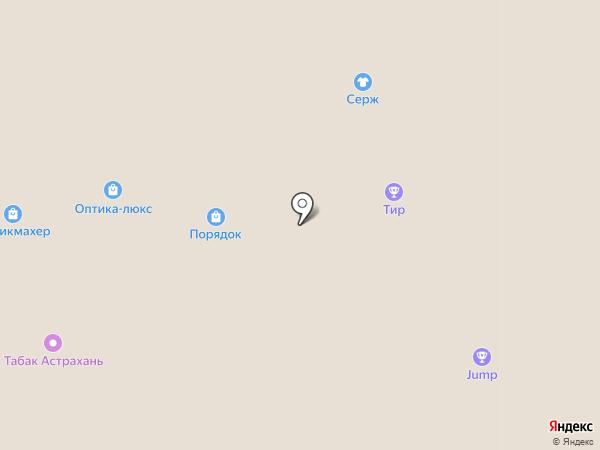 Mybox на карте Астрахани