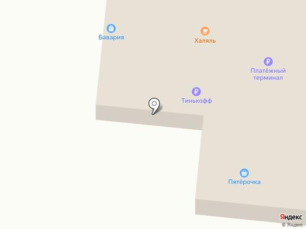 Аквариум на карте Астрахани