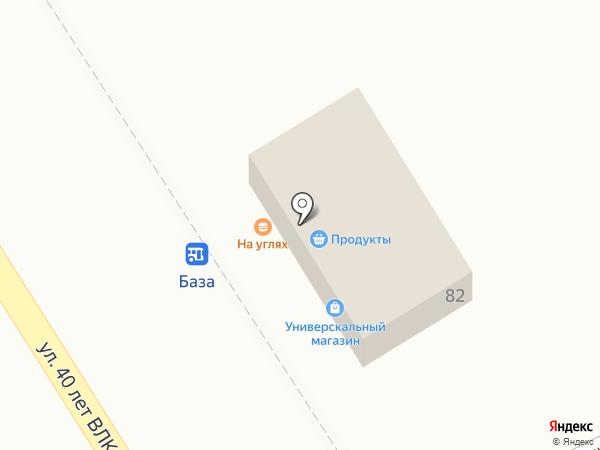Ивета на карте Кирпичного завода №1