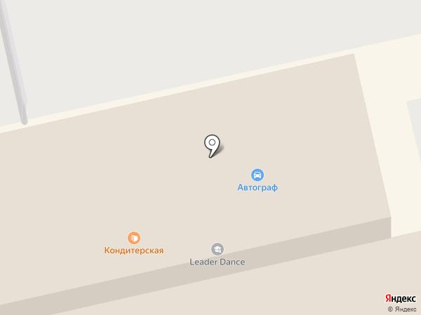Кондитерская на карте Астрахани