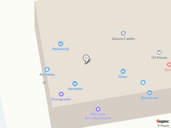 Магазин автоаксессуаров на карте Астрахани
