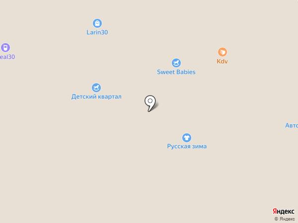 ABV SERVICE на карте Астрахани