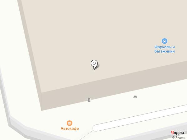 Магазин автокниг на карте Астрахани