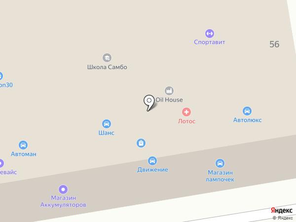 Магазин автозапчастей и автоаксессуаров на карте Астрахани