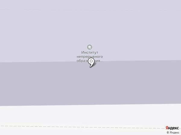 Институт непрерывного образования на карте Астрахани
