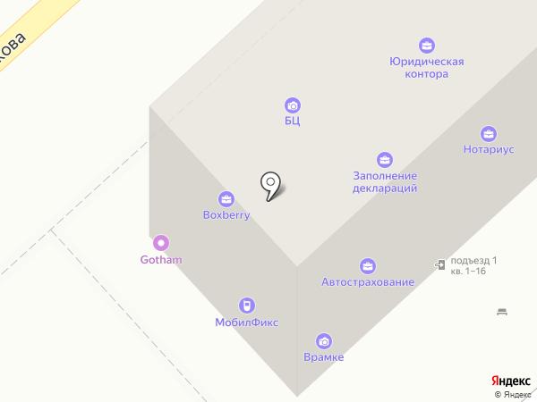 Ласточка на карте Астрахани