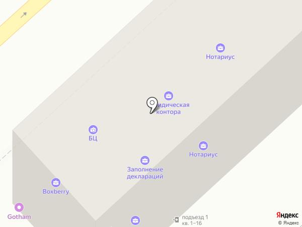 Бизнес-Центр на карте Астрахани