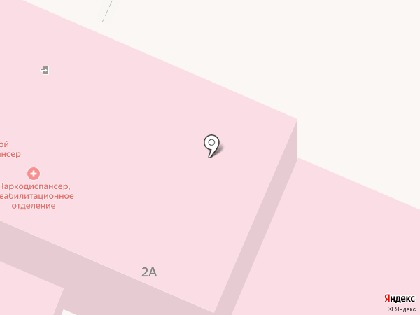 Областной наркологический диспансер на карте Астрахани