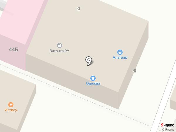 Магазин садово-хозяйственных товаров на карте Астрахани