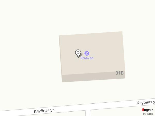 Эльвира на карте Кирпичного завода №1