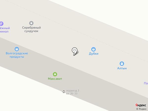 Оксана на карте Астрахани