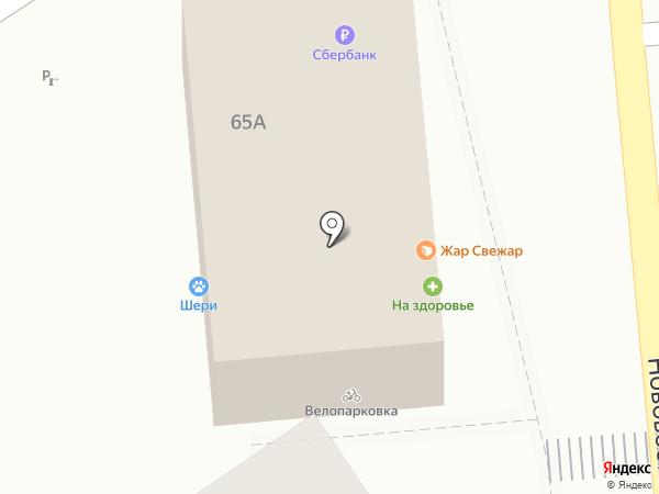 Раковарня №5 на карте Астрахани