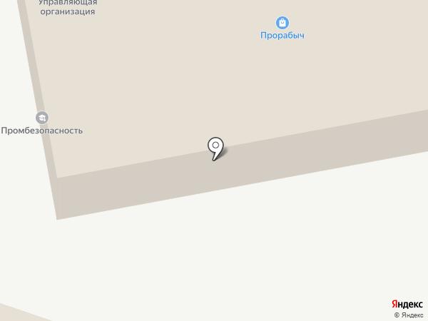 СервисТеплоПрибор на карте Астрахани