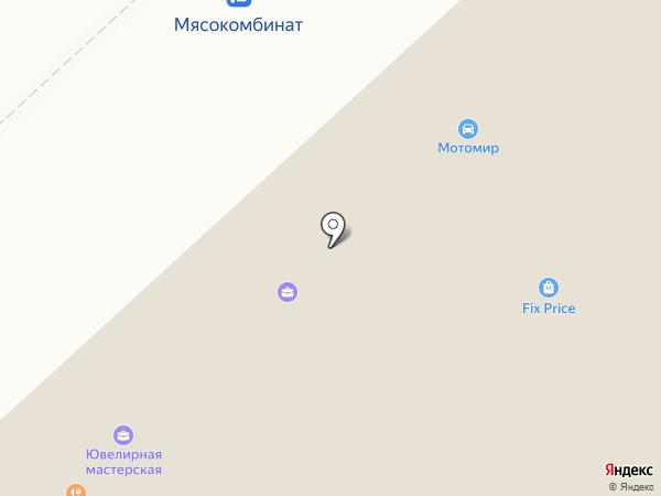 Экспресс-мастерская по ремонту часов на карте Астрахани