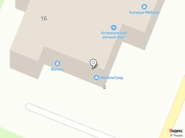 МебельГрад на карте Астрахани