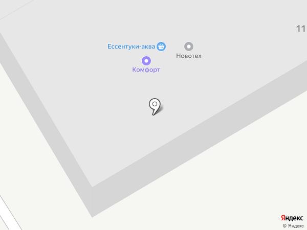 ПрофЭлектро на карте Астрахани