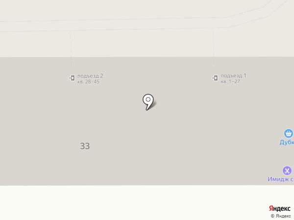 Лотос, ТСН на карте Астрахани