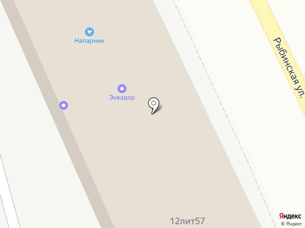 Магазин электрики на карте Астрахани