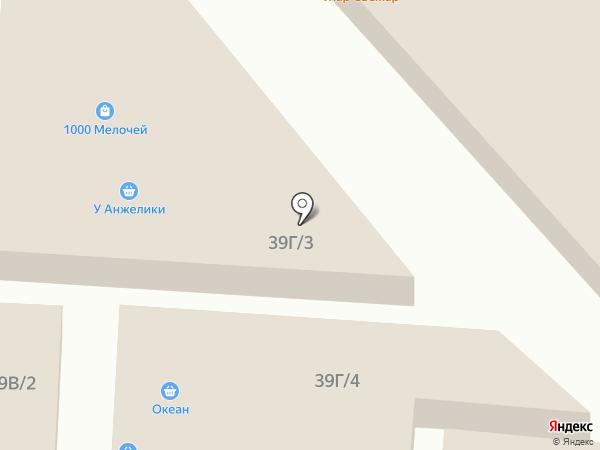 Океан на карте Астрахани
