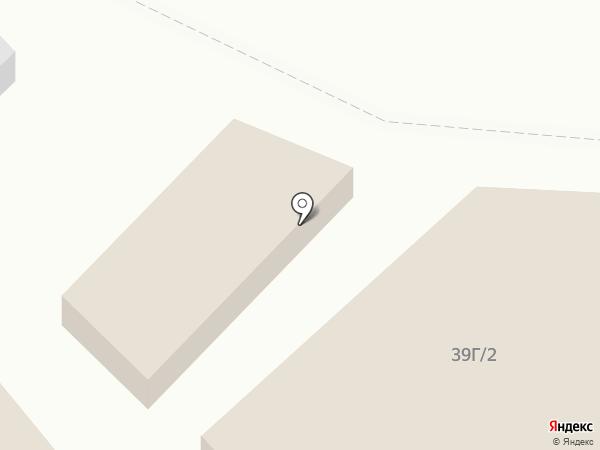 Магазин товаров для дома на карте Астрахани