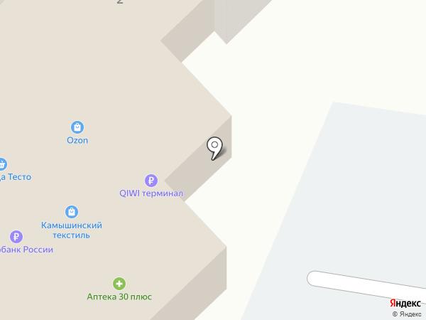 Ломбард Народный на карте Астрахани