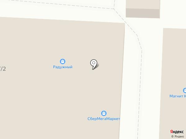 Платежный терминал, Газпромбанк на карте Астрахани