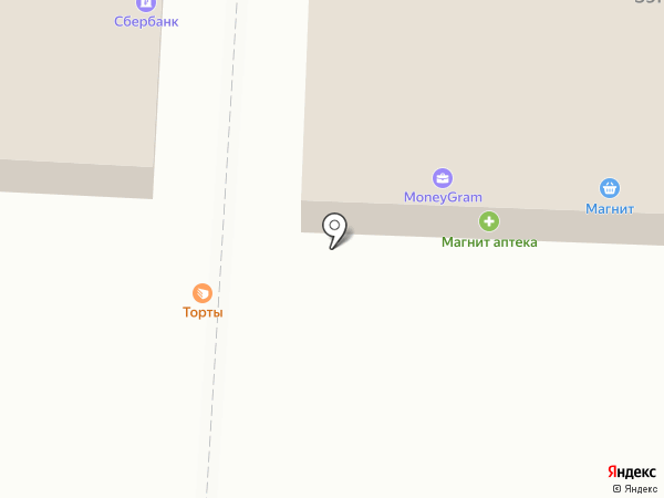 Салаты у Сони на карте Астрахани