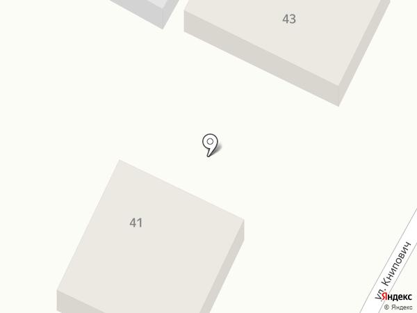 Компания по независимой автоэкспертизе на карте Астрахани