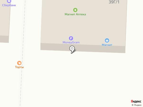 Магазин элитного чая на карте Астрахани