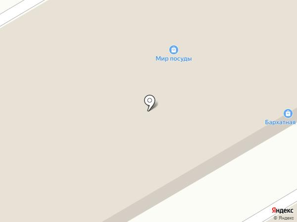 Магазин постельных принадлежностей на карте Астрахани