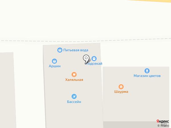 Аршин на карте Астрахани