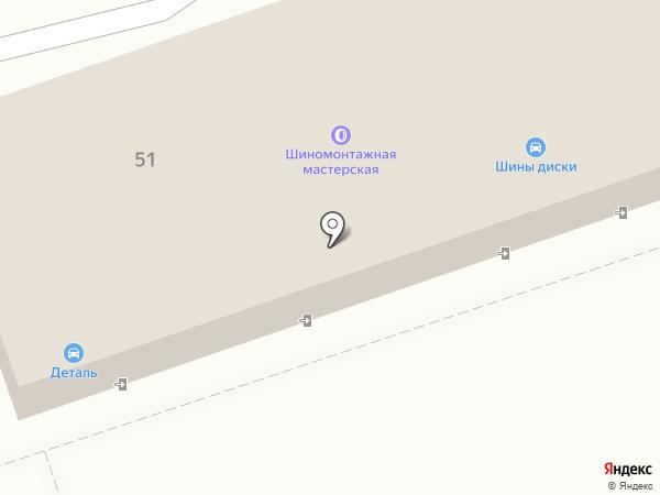 Эльф на карте Астрахани