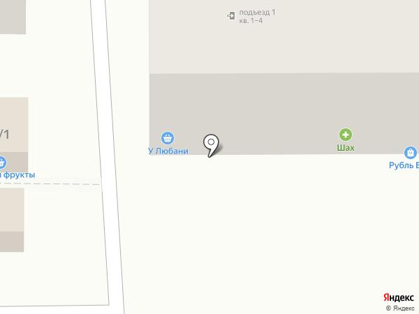 У Любани на карте Астрахани