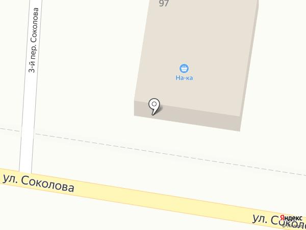На-ка на карте Астрахани