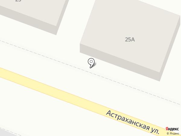 Лотос на карте Началово