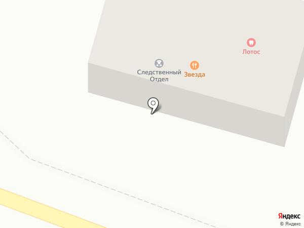 Приволжский межрайонный следственный отдел на карте Началово