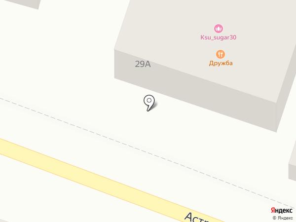 Швейное ателье на карте Началово