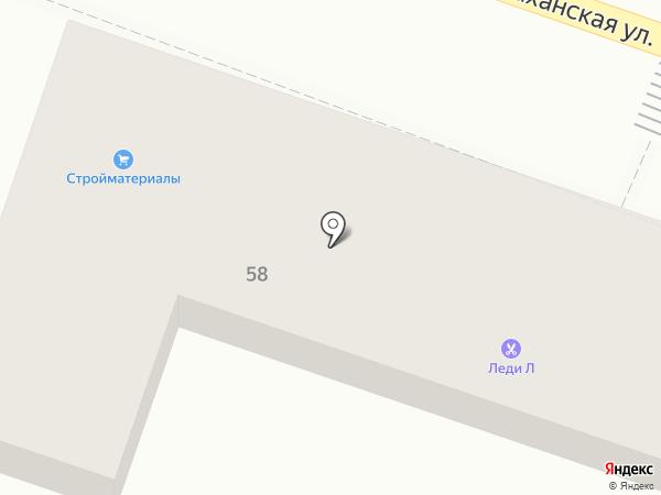 Магазин овощей и фруктов на карте Началово