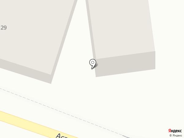 Приволжский районах отдел судебных приставов ФССП по Астраханской области на карте Началово