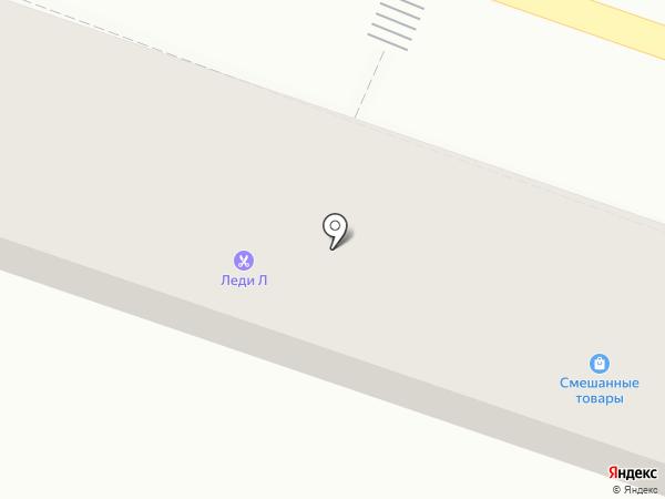 Мясной магазин на карте Началово