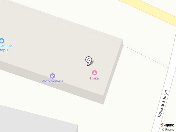 Арт Стиль на карте Началово