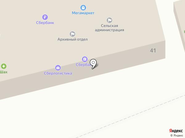 Администрация муниципального образования Приволжский район на карте Началово
