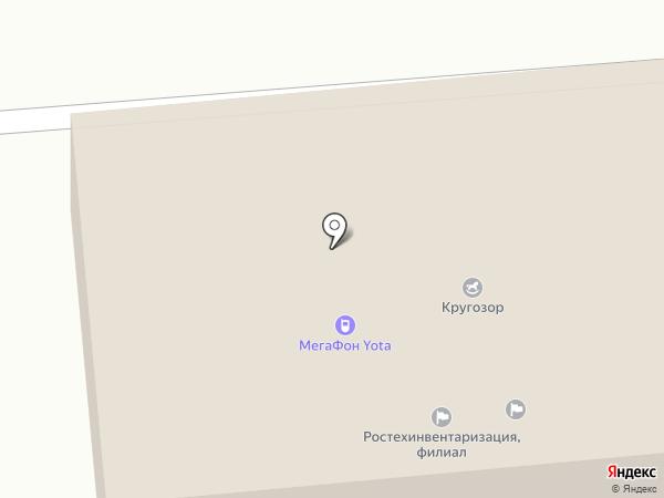 Астраханская энергосбытовая компания, ПАО на карте Началово