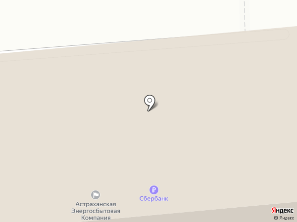 Подарок на карте Началово