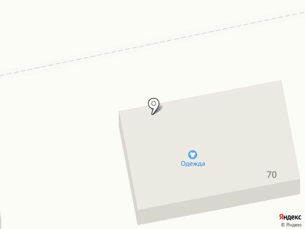 Жемчужина на карте Началово