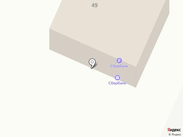Банкомат, Сбербанк, ПАО на карте Больших Ключищ